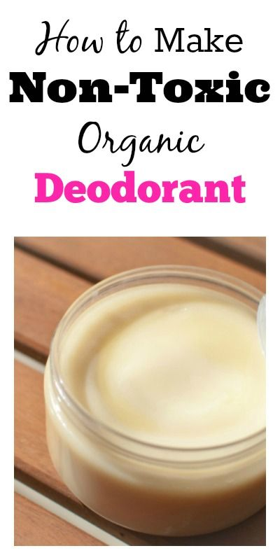 1/4 cup baking soda 1/4 cup arrowroot powder 5-6 Tbsp Coconut oil 10 drop of any essential oil (where to buy)