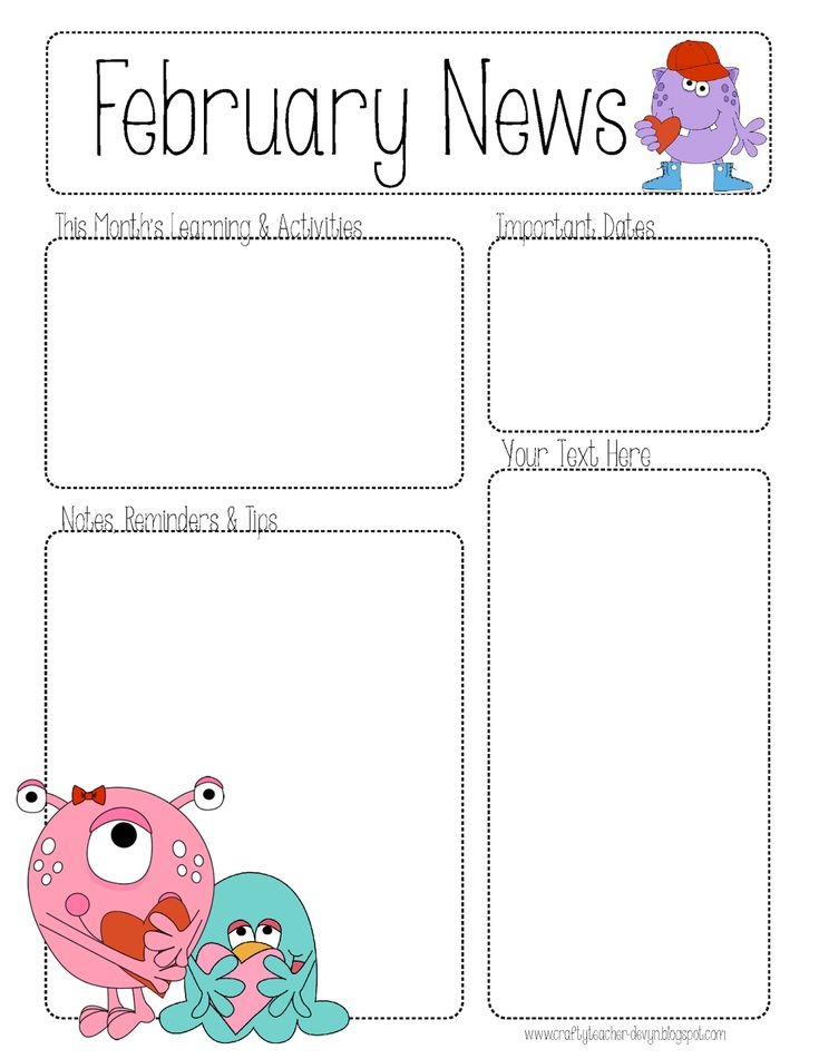 The Crafty Teacher: Preschool Valentine's Day, February Newsletter Template