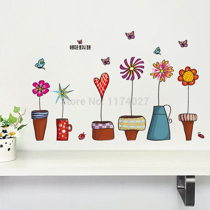 Cheap Wall Stickers, Buy Directly From China Suppliers:New Flower Butterfly Wall  Stickers Home Decor Beautiful Home Decoration Removable Red Flowers Wall ... Part 77