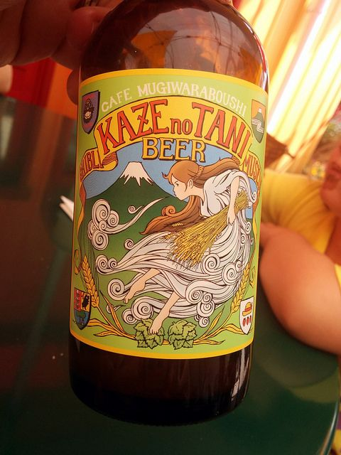 Miyazaki beer label - From The Ghibli Museum in Tokyo. I wonder if it tastes of whimsy.