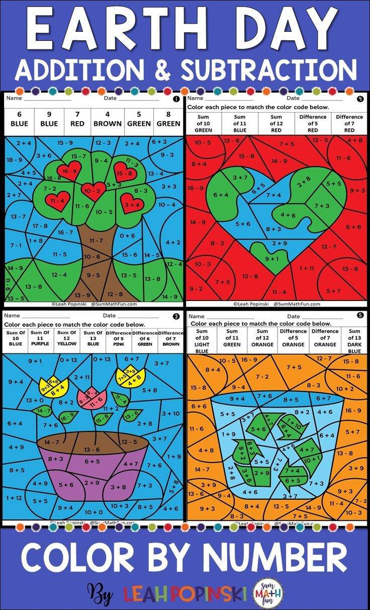 Earth Day Worksheets - Addition Subtraction Facts Color by Number ...