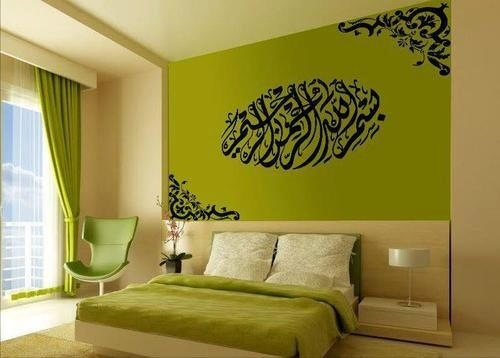 Arabic calligraphy on wall