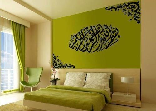 Arabic calligraphy on wall