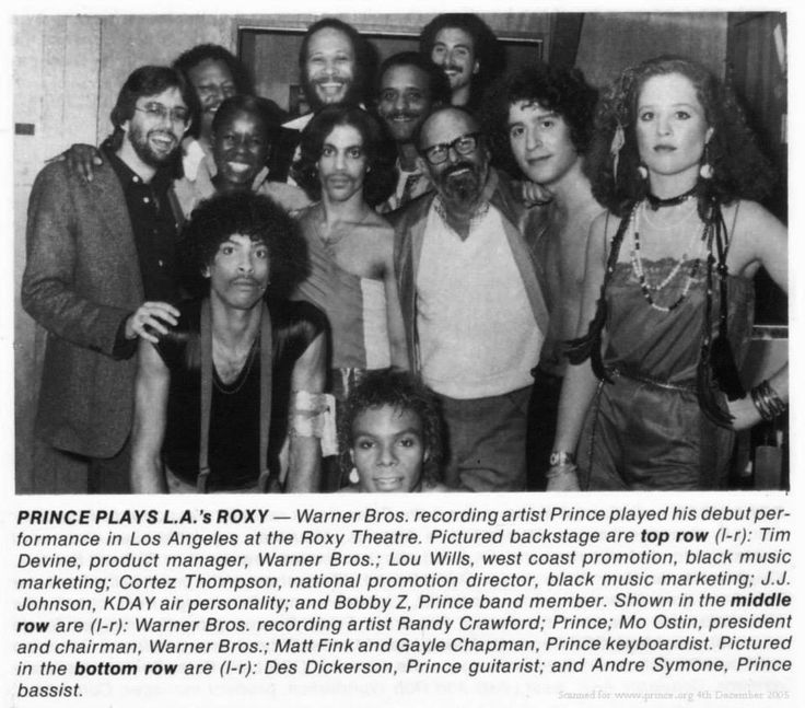 """That shirtless guy to the right of Prince and Mo Ostin is our very own composer for A FATHER AND SON (http://AFatherAndSon.wordpress.com/) Matt """"Dr. Fink"""" Fink.  They went on to make the movie PURPLE RAIN, which won the Oscar for BEST MUSIC.  Yes, he is our COMPOSER. Yes, he now keeps his shirt on. =}"""