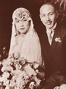Soong May-ling and Chiang Kai Shek, married in Shanghai, Dec. 1, 1927