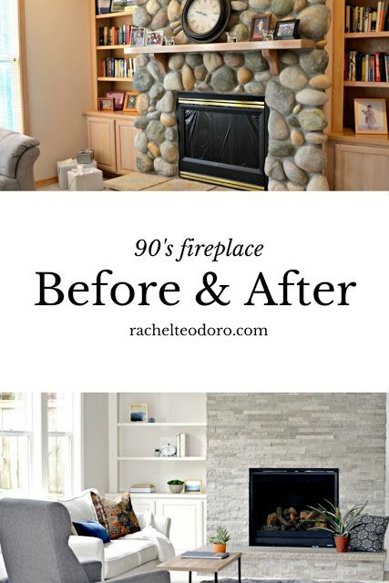 Updating A 90 S Model Home Living Room Reveal With New Fireplace