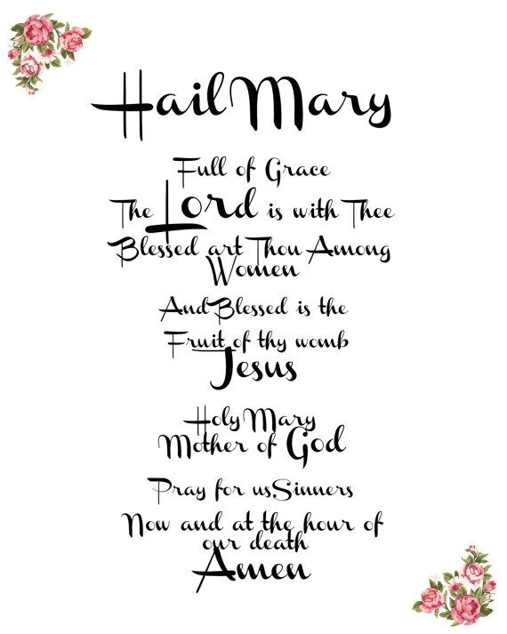 Instant Download Hail Mary Prayer Printable by petitefleurshop