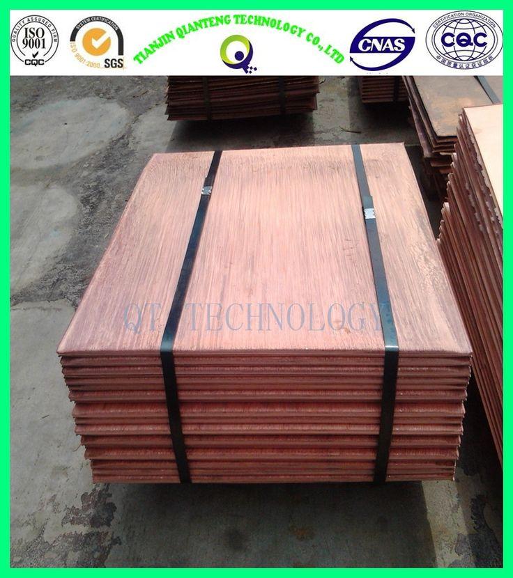 2016 high quality copper cathode price LME