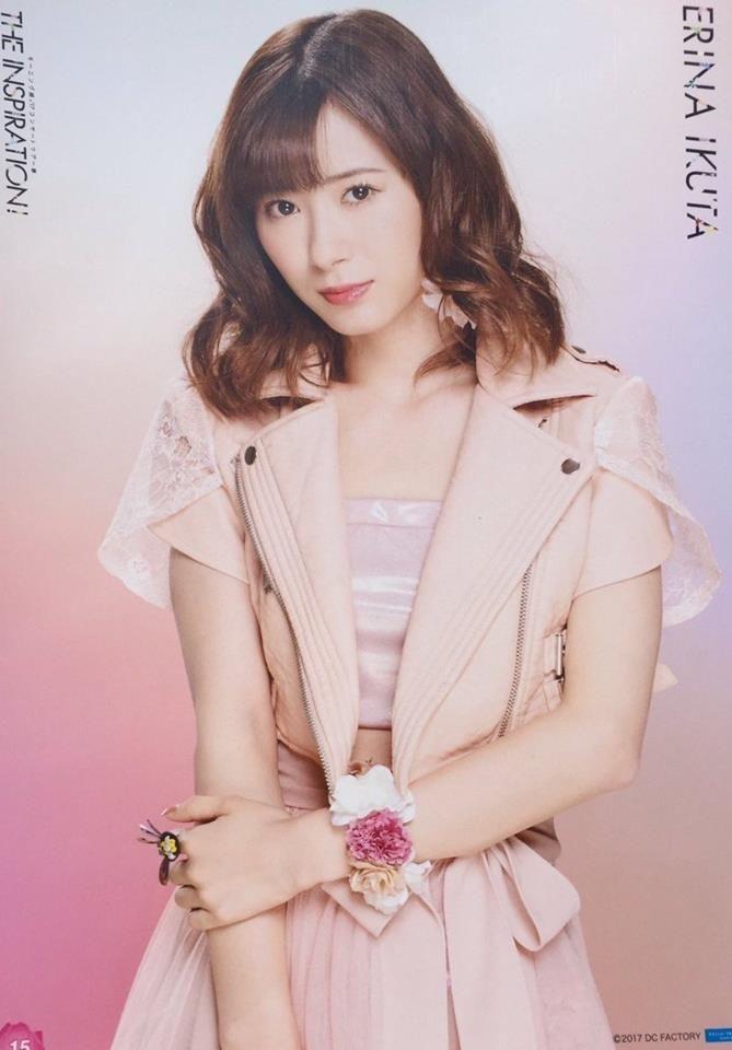 Zdjęcie użytkownika Ikuta erina fans.
