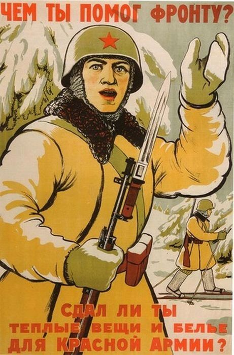 Russian poster: How did you help the front? Have you donated warm clothes and underwear to the Red Army?