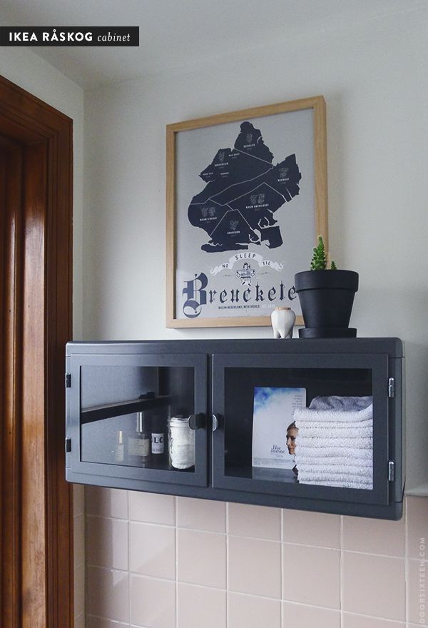 ikea bathroom wall cabinet woodworking projects plans