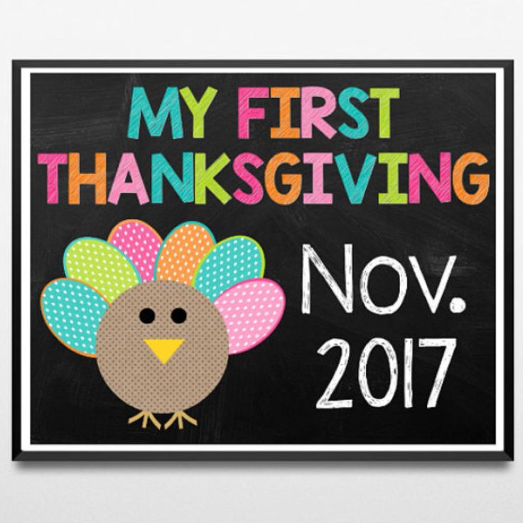 My First Thanksgiving 2017 Printable Photo Prop! (8x10)