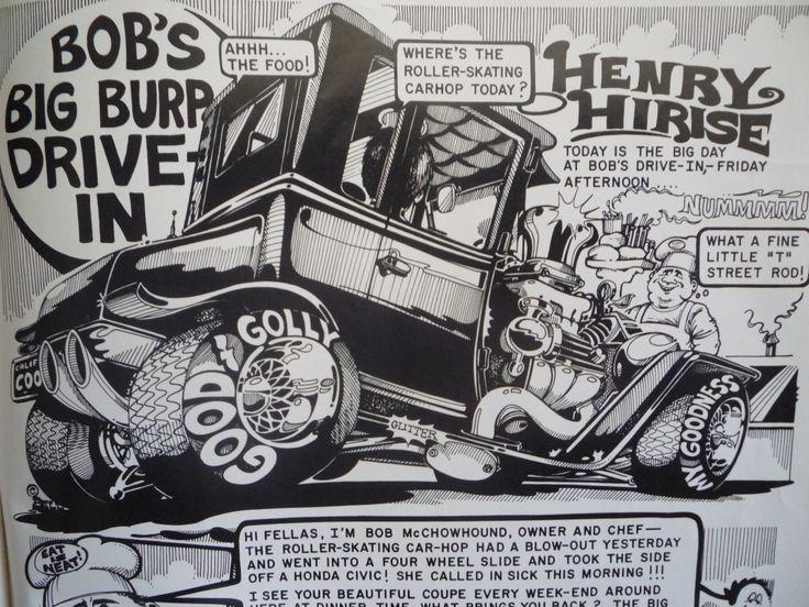 Pin by Hotweel on The late great Dave Bell, Street Rodder