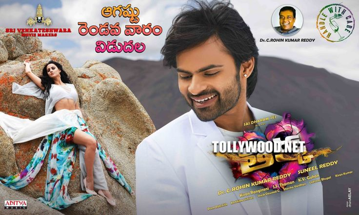 tollywood-gallery-thikka-movie-posters-328778