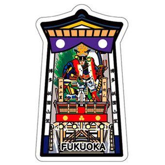 ご当地フォルムカード「福岡」|POSTA COLLECT|郵便局のポスタルグッズ