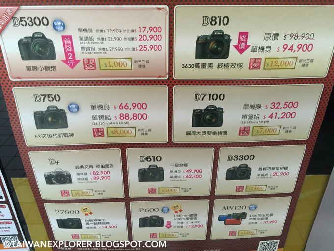 Buying Nikon in Taipei