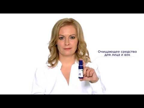 """Здоровье- залог полноценной жизни!: Видеопрезентация компании """"ACLON"""" ЗДОРОВЬЕ И АКТИВ..."""