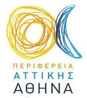 PapagosDay: 4 η Συνεδρίαση Περιφερειακού Συμβουλίου Αττικής