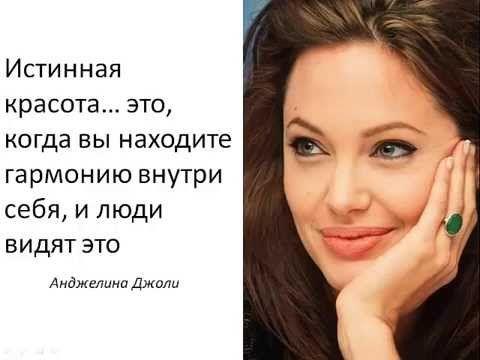10 цитат успешных женщин