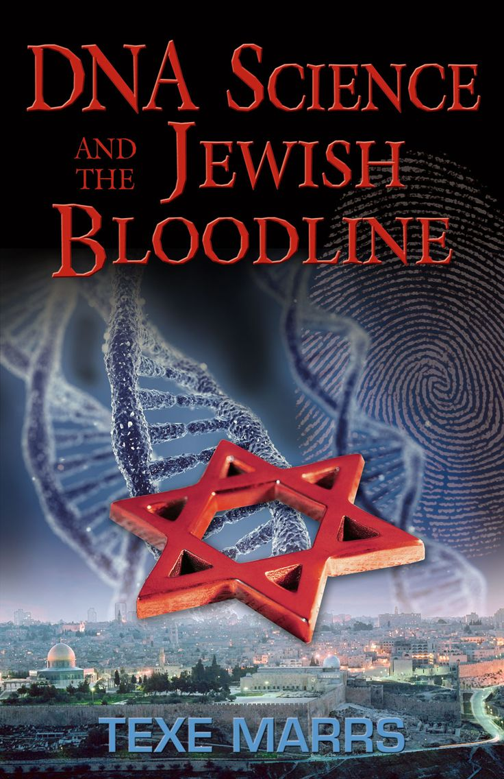 """The story of the Khazar Empire, as it slowly emerges from the past, begins to look like the most cruel hoax which history has ever perpetrated."" - Arthur Koestler, The Thirtheenth Tribe DNA Scienc..."