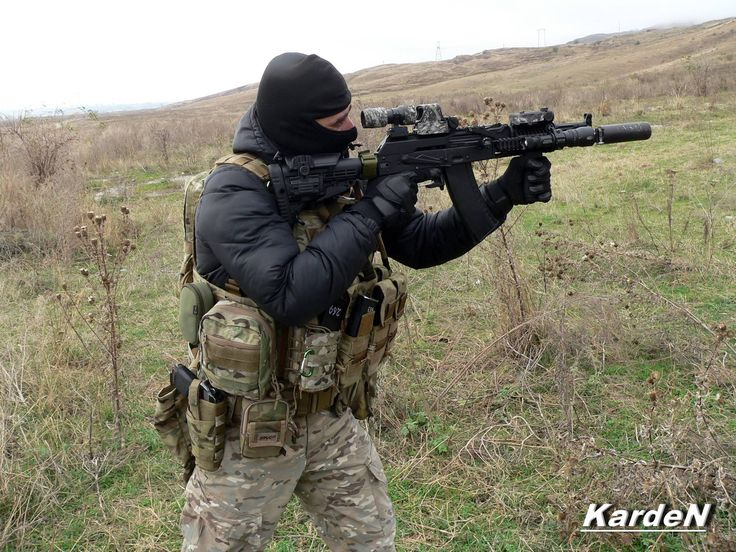 russian special forces ak 74 - Google Search