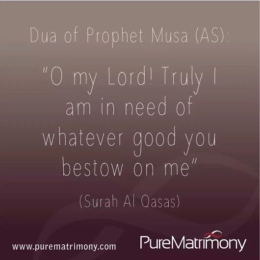 Dua of Prophet Musa (AS)