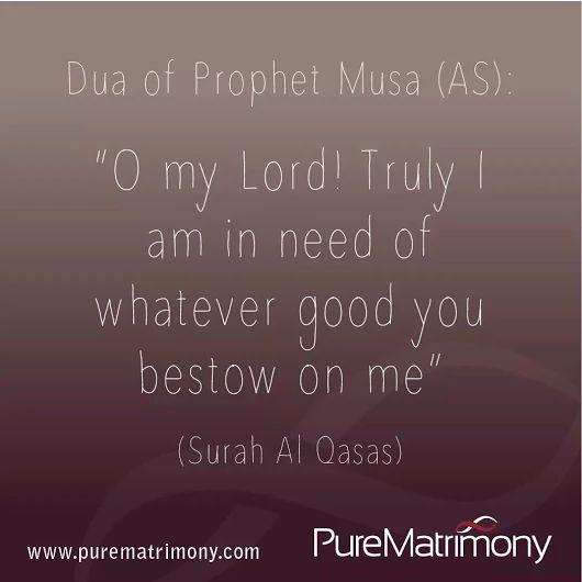 Dua of Prophet Musa (AS)
