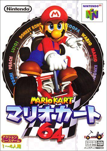 Mario Kart 64 (Japanese N64 Import) @ niftywarehouse.com
