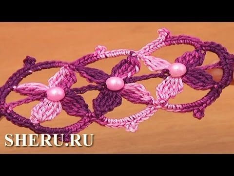 How To Make Crochet Lace With Bead Урок 17 часть 1 из 2 Ленточное кружево…