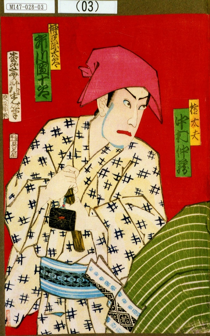 Watanabe Horiei