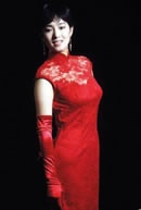 Cheongsam is a female dress with distinctive Chinese features