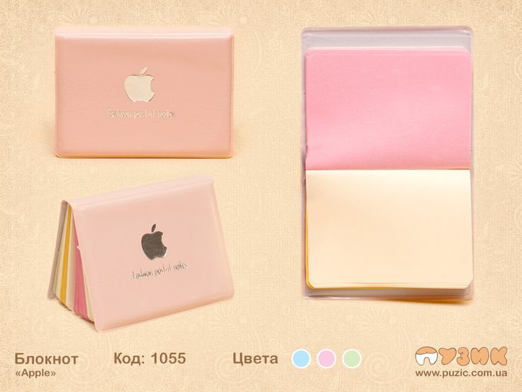 """Блокнот """"Apple"""" с цветными страницами."""