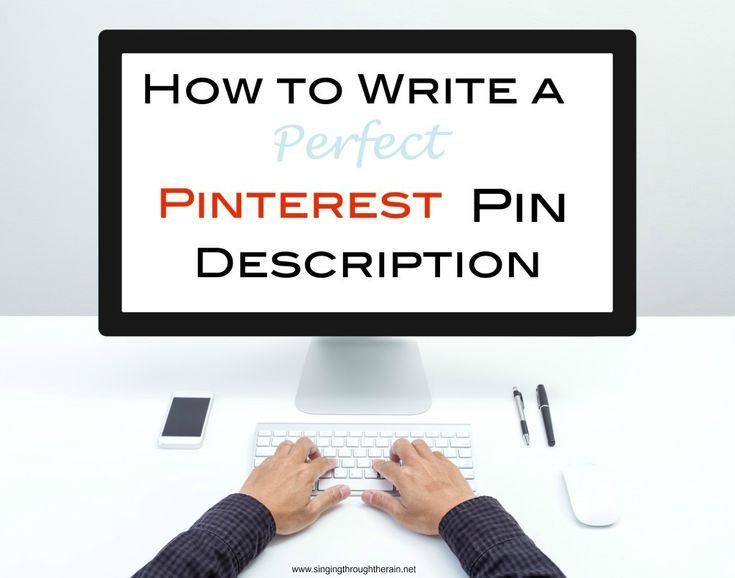 How to Write a Perfect Pinterest Pin Description - Move ahead in social media with these 3 tips to writing a perfect Pinterest pin description.