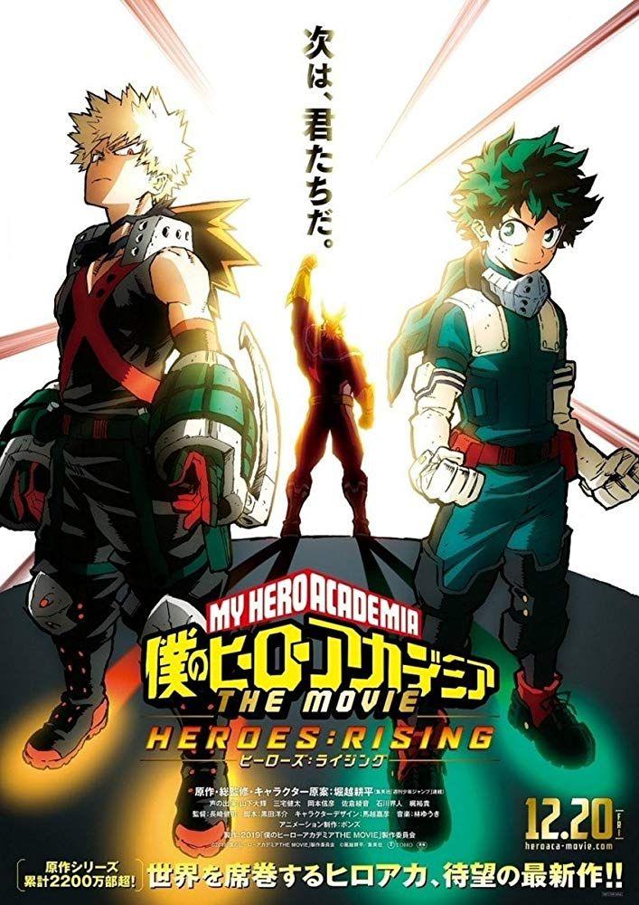 Free Watch My Hero Academia Heroes Rising Online 2019 Full For Free H 720px In 2020 Anime Films Hero Movie Hero