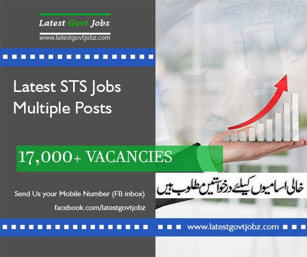 Latest Sts Jobs 2019 17 000 Vacancies With Images Medical