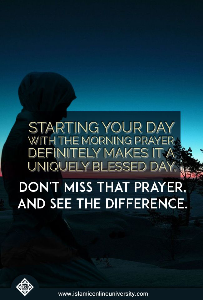 Fajr is an amazing prayer, it helps us to start the day with the remembrance of Allah. Do your best not to miss this blessing. Dr Bilal #Fajr #Blessing