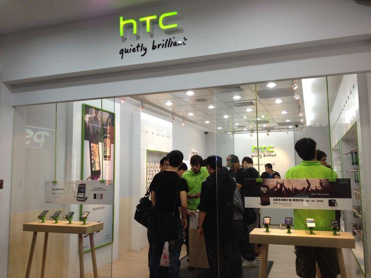 htc shop China - Google Search
