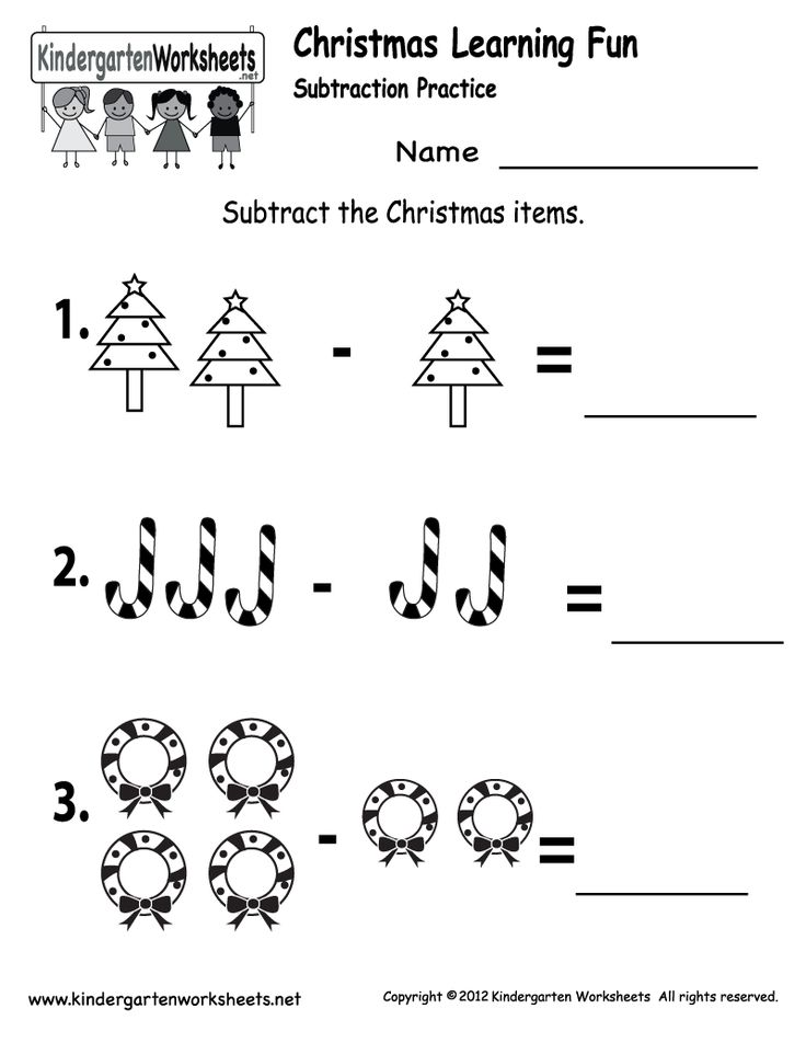 kindergarten christmas subtraction worksheet printable christmas activities and worksheets. Black Bedroom Furniture Sets. Home Design Ideas