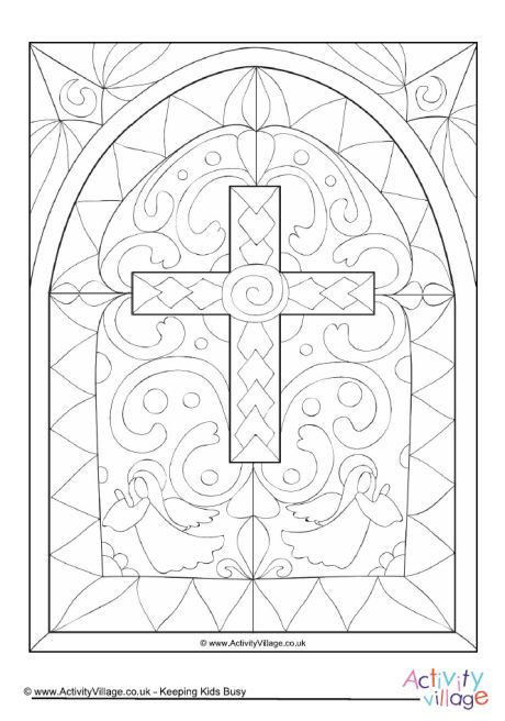 CC Cycle 1 -week 3 fine arts -upside down drawing -Stained glass window colouring page