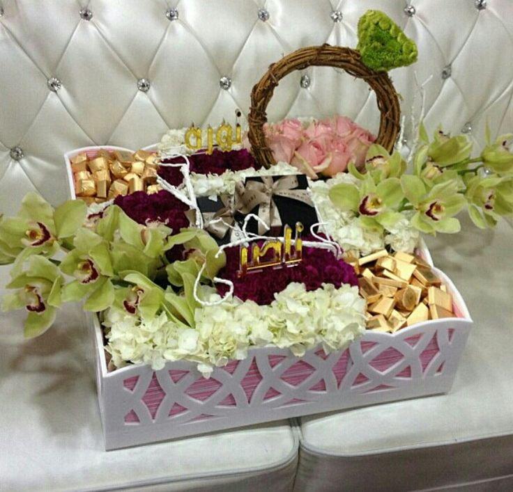 Qaser Aljoori Middle Eastern Gifts, Eid Gifts, Arab, Arabic, Celebration, Gulf, GCC, Saudi, Saudi Arabia, Kuwait, Q8, Qatar, Dubai, Abu Dhabi, United Arab Emirates, Emirates, UAE, Oman