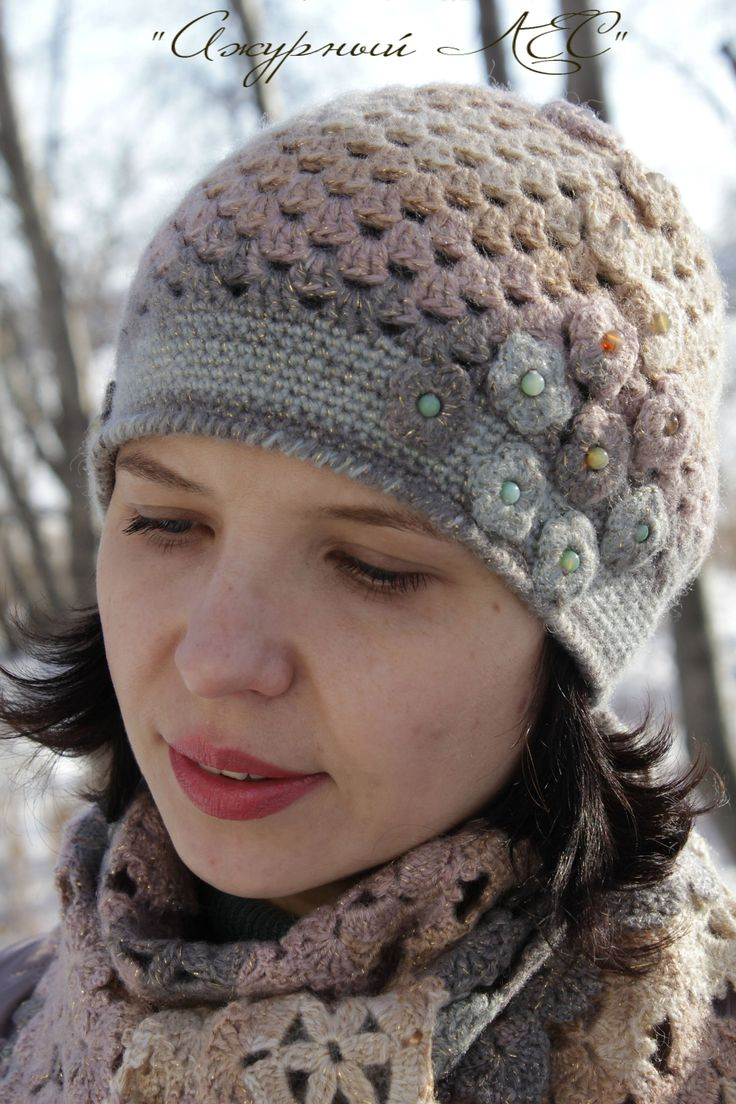 Hats For Women, Knit Hat, Crochet Hat Women, Lace Hat, Beanie Hat, Forest, Ladies Hat, Wool Warm Winter Hat,  Gift For Woman, Gift For Her by AzhurLES on Etsy