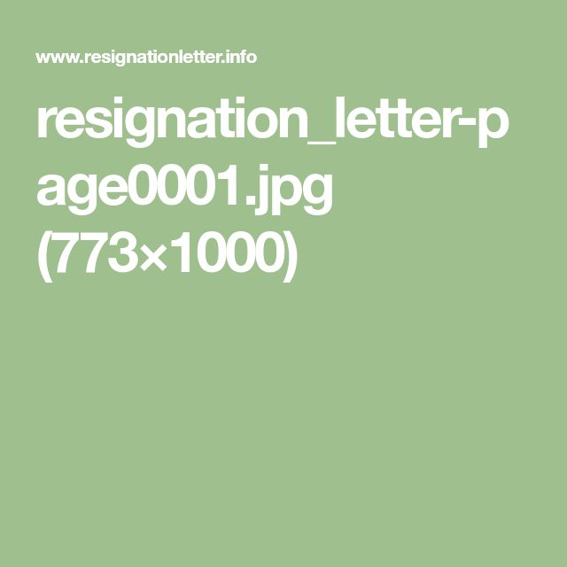 7 best Resignation letter images on Pinterest - bill of sale for gun