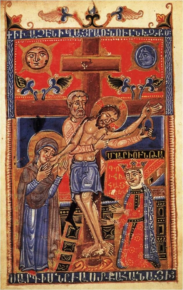 Jerusalem, Armenian patriarchate MS 1973, fol. 380 Queen Marjun donor image in christological scene -> trend 14th century of donor images in religious scenes, or isolated examples?