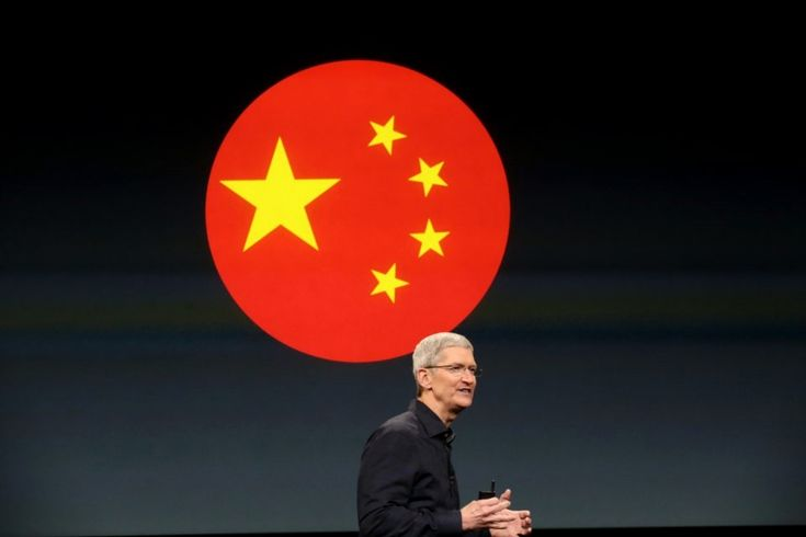 Apple's China iCloud data migration sweeps up international user accounts http://www.charlesmilander.com/news/2018/01/apples-china-icloud-data-migration-sweeps-up-international-user-accounts/ #charlesmilander #Entrepreneur #nyc