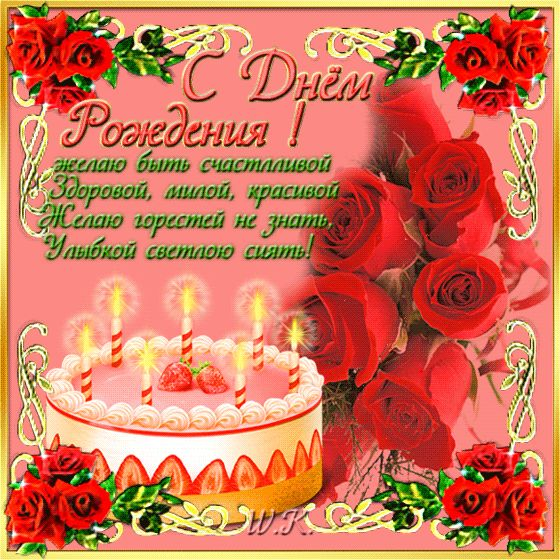 Букеты цветов фото красивые с днем рождения картинки скачать бесплатно 10