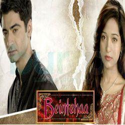 Beintehaa 29th September 2014 HD Video Watch Online | Freedeshitv.co - Entertainment,News and TV Serials