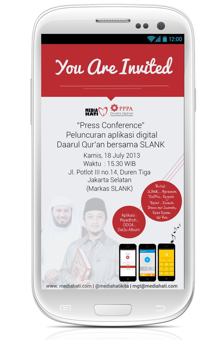 Invitation - Press Conference Mobile Music Application Album Sinar Kebersamaan Vol. 2. by MEDIA HATI