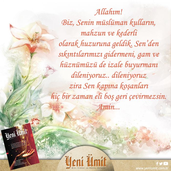 Hayırlı Cumalar…  Allahım! Biz, Senin (c.c) müslüman kulların, mahzun ve kederli olarak huzuruna geldik. Sen'den sıkıntılarımızı gidermeni, gam ve hüznümüzü de izale buyurmanı dileniyoruz.. Dileniyoruz zira Sen kapına koşanları hiç bir zaman eli boş geri çevirmezsin. #cumadua #yeniumitdergi #guzelsozler #kirikdilekce