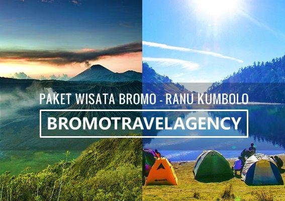 Paket Wisata Bromo Ranu Kumbolo 3 hari 2 malam | Paket Wisata Bromo
