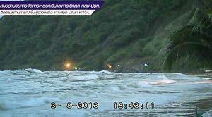 De media maakten van de olieramp op Koh Samet van een mug een olifant. Dat bewijzen streaming livebeelden van Koh Samet.